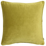 Olive Luxe Cushion, , large